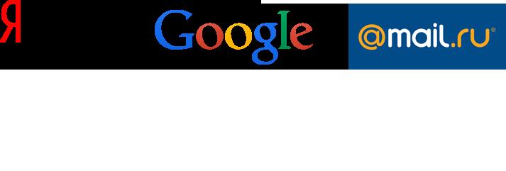 Раскрутка сайтов в жуковском продвижение сайта и интернет реклама